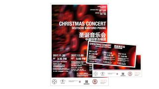 Veranstaltungsplakat  Deutsche Kantorei Peking