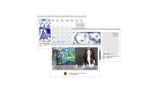 Tischkalender  Deutsche Botschaftsschule Peking