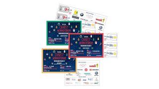Eintrittskarte  Deutscher Charity Weihnachtsbasar