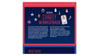 Internetauftritt >  Deutscher Charity Weihnachtsbasar
